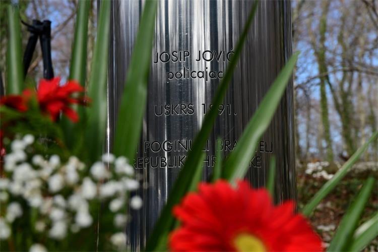 Slika /galerije/Josip Jović 30 godišnjica/naslovna.jpg